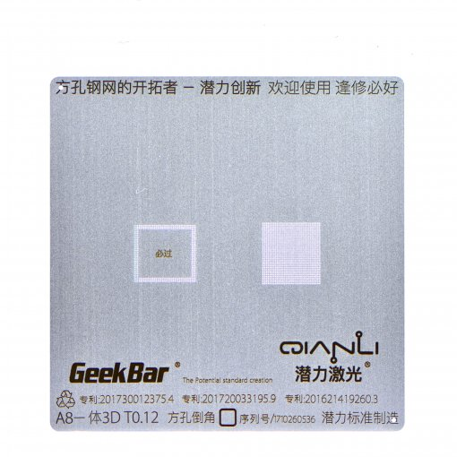 QianLi ToolPlus For iPhone A8A9A10A11 chip 3D positioning Rework Reballing Stencil