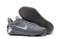 "Nike Kobe AD ""Cool Grey"""