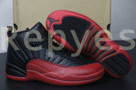 Air Jordan 12 Flu Game Super Max Perfect