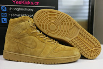 "Authentic Air Jordan 1 ""Wheat"""