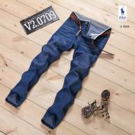 Polo Long Jeans (3)