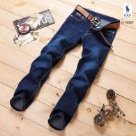 Polo Long Jeans (9)