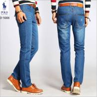 Polo Long Jeans (1)