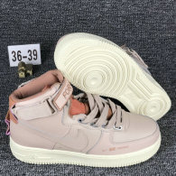 Nike Air Force 1 Women Shoes (84)