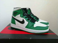 Air Jordan 1 Shoes AAA (114)