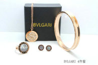 Bvlgari Suit Jewelry (110)
