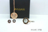 Bvlgari Suit Jewelry (107)