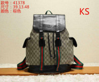 Gucci Backpack (51)