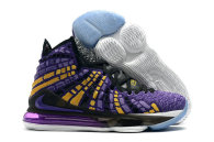 Nike LeBron 17 Shoes (12)