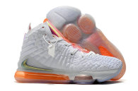 Nike LeBron 17 Shoes (13)