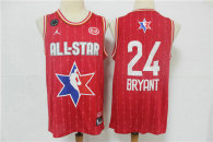 NBA All Star Jerseys (3)