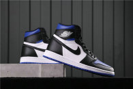 "Perfect Air Jordan 1 High OG ""Game Royal"" GS"