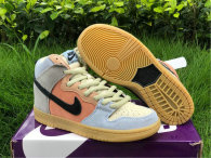 "Authentic Nike SB Dunk High ""Spectrum"" GS"