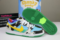 "Ben & Jerry's x Nike SB Dunk Low ""Chunky Dunky"" (with Original Boxes)"