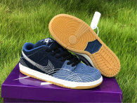 "Authentic Nike SB Dunk Low PRM ""Sashiko"""