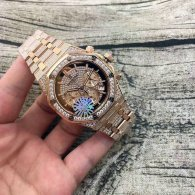Audemars Piguet watches (36)