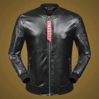 PP Leather Jacket M-XXXL (36)