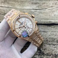 Audemars Piguet watches (26)