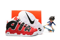 Nike Air More Uptempo Kid Shoes 005