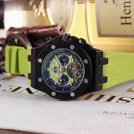 Audemars Piguet watches (40)