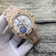 Audemars Piguet watches (28)