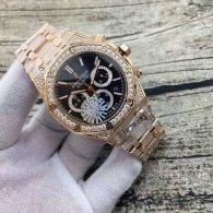 Audemars Piguet watches (33)