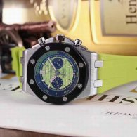 Audemars Piguet watches (1)