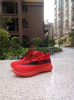 Adidas Yeezy 350 Boost V2 Kid 002