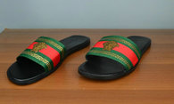 Versace slippers (54)