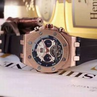 Audemars Piguet watches (4)