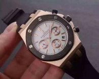 Audemars Piguet watches (8)