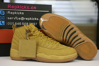 "Authentic PSNY X Air Jordan 12 ""Wheat"""