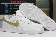"Nike Air Force 1 ""CR7"""