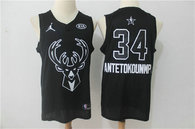 NBA 2018 All Star Jerseys (21)