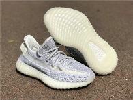 Authentic Yeezy Boost 350 V2 Static(only lace reflective)