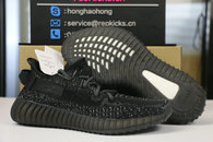 Authentic Adidas Yeezy Boost 350 V2 Static Black