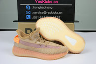 Authentic Yeezy Boost 350 V2 Kids Clay