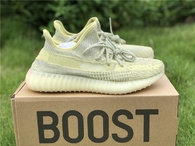 "Authentic Yeezy Boost 350 V2 ""Antlia"""