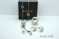 Bvlgari Suit Jewelry (111)