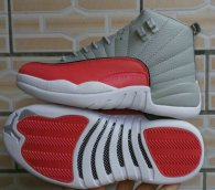 Air Jordan 12 Shoes (14)