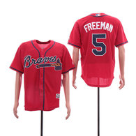 Atlanta Braves Jerseys (5)