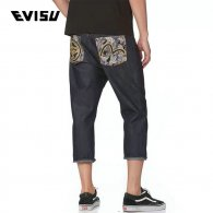 EVISU Long Jeans (82)