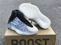 "Authentic Yeezy Basketball ""Quantum"""