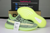 "Authentic Yeezy Boost 350 V2 ""Yeezreel"" (full reflective)"