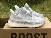 Authentic Yeezy Boost 350 V2 Citrin Kids