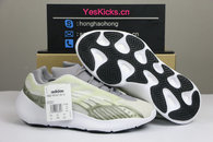 Authentic Y 700 V3 White Grey