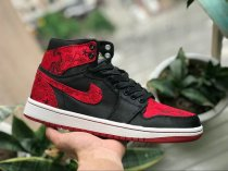 Authentic Air Jordan 1 Dragon