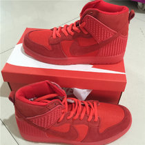 Authentic Nike Dunk SB Red October