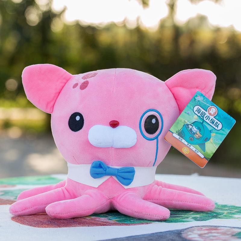 Octonauts Stuffed Animal 12/'/' Vegimal Plush Soft Toy Tunip Cartoon TV Character