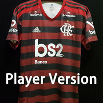 2019/20 Flamengo Home Player Version Jersey (All Sponsor)